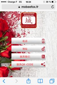 Mobeesite en chinois