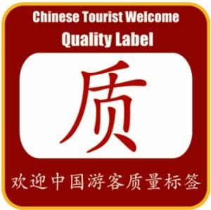 label tourisme